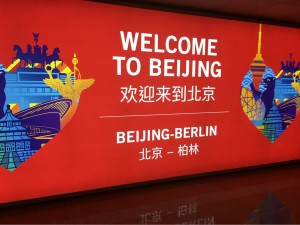 Welcome sign to Beijing, China. Contributed Photo