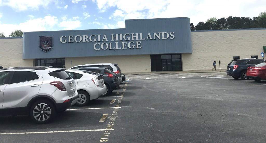Douglasville campus may be moved from its current location on Stewart Parkway. Photo by Allison Whitley